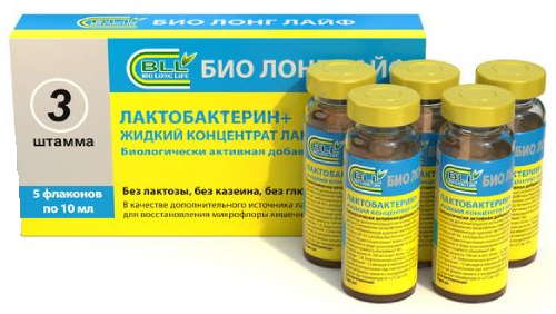 ЛАКТОБАКТЕРИН+ жидкий концентрат 10мл 5 шт.