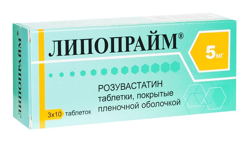 ЛИПОПРАЙМ таблетки 5 мг 30 шт.