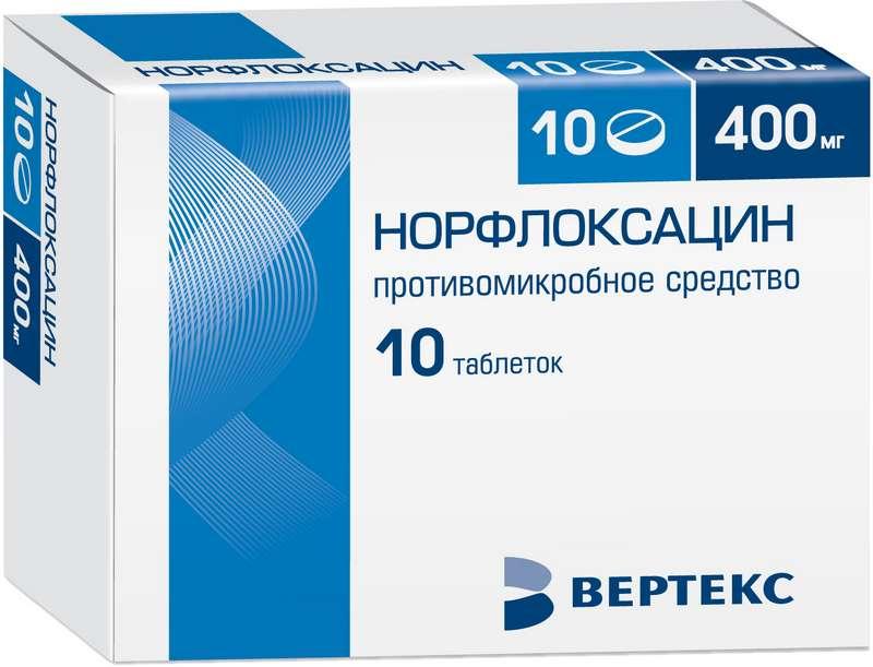 НОРФЛОКСАЦИН таблетки 400 мг 10 шт.