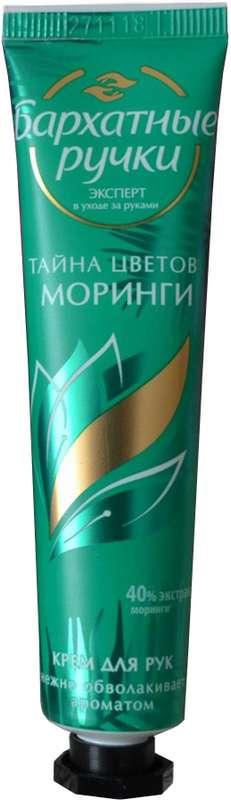 Бархатные ручки крем для рук тайна цветов моринги 30мл, фото №1