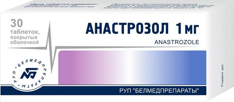 АНАСТРОЗОЛ 1мг 30 шт. таблетки покрытые пленочной оболочкой