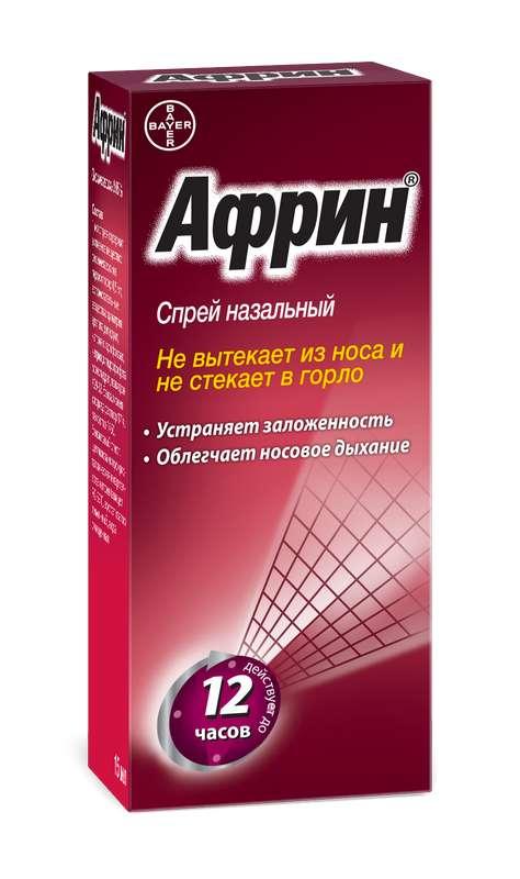 Африн 0,05% 15мл спрей назальный мерк шарп и доум, фото №1