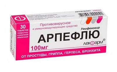 АРПЕФЛЮ таблетки 100 мг 30 шт.
