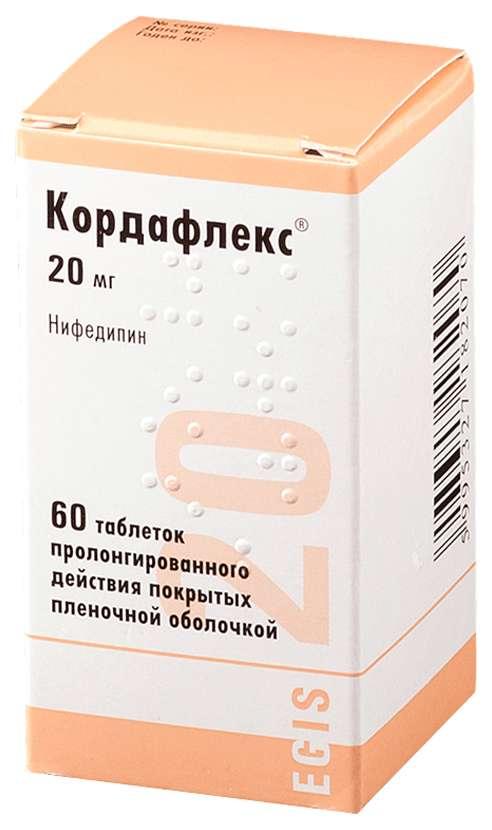 Кордафлекс 20мг 60 шт. таблетки пролонгированного действия покрытые пленочной оболочкой, фото №1