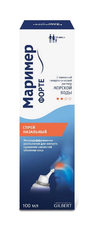 МАРИМЕР ФОРТЕ 100мл спрей назальный