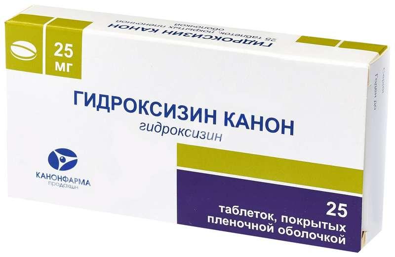 ГИДРОКСИЗИН КАНОН таблетки 25 мг 25 шт.