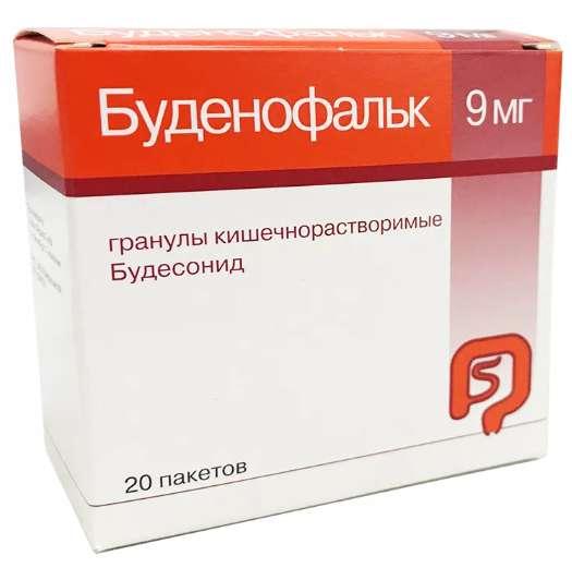 Буденофальк 9мг 20 шт. гранулы кишечнорастворимые, фото №1
