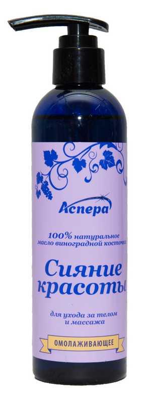 Аспера сияние красоты масло для тела омолаживающее 250мл, фото №1