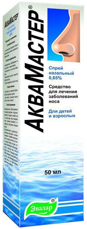Аквамастер 0,65% 50мл спрей назальный эвалар, фото №1