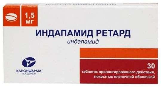 Индапамид ретард 1,5мг 30 шт. таблетки, фото №1