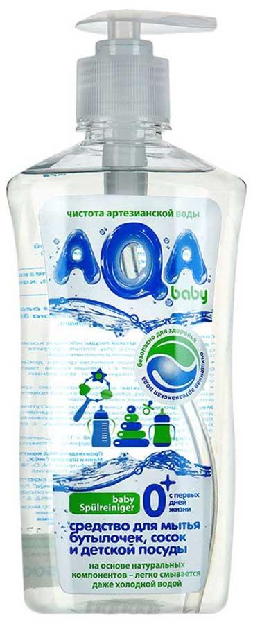 Аква бэби средство для мытья бутылочек/сосок/детской посуды 500мл, фото №1