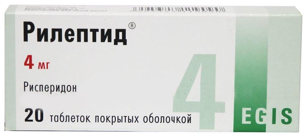 РИЛЕПТИД таблетки 4 мг 20 шт.
