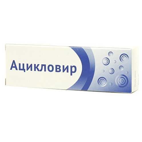 Ацикловир 5% 2г крем для наружного применения, фото №1