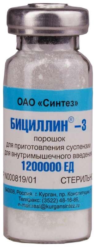 БИЦИЛЛИН-3 400+400+400 тыс.ЕД 50 шт. порошок для приготовления суспензии для внутримышечного введения