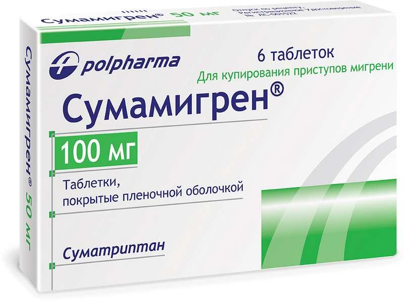 СУМАМИГРЕН таблетки 100 мг 6 шт.