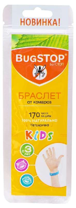 Багстоп кидс браслет от комаров 1 шт., фото №1