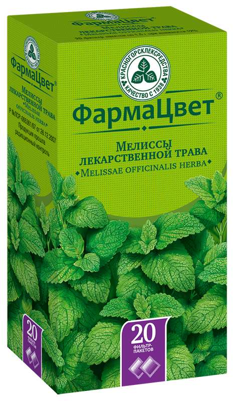 Мелисса лекарственная трава 20 шт., фото №1