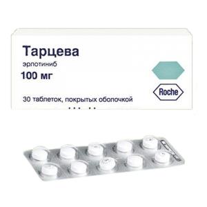 ТАРЦЕВА таблетки 100 мг 30 шт.