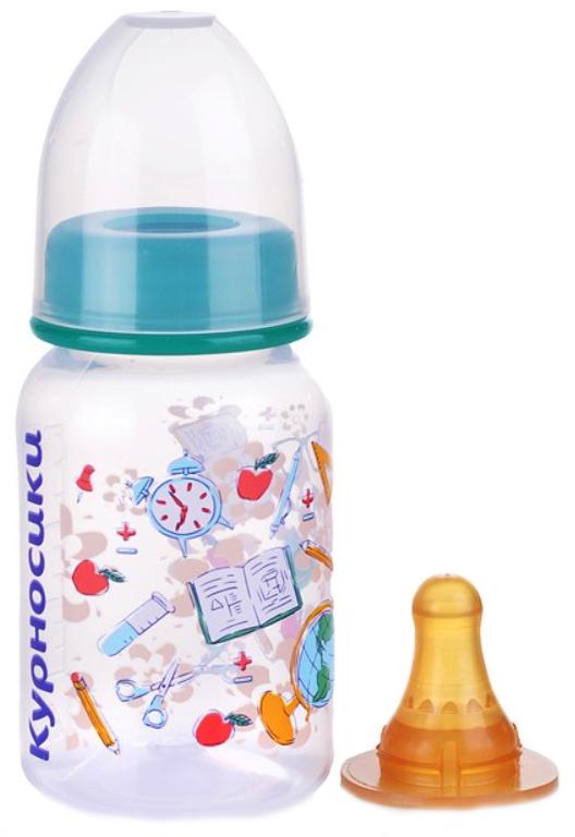 Курносики бутылочка полипропиленовая с латексной соской арт.11146 125мл, фото №1