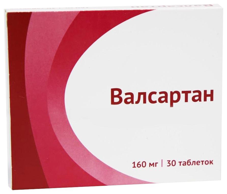 ВАЛСАРТАН ЗЕНТИВА таблетки 160 мг 30 шт.