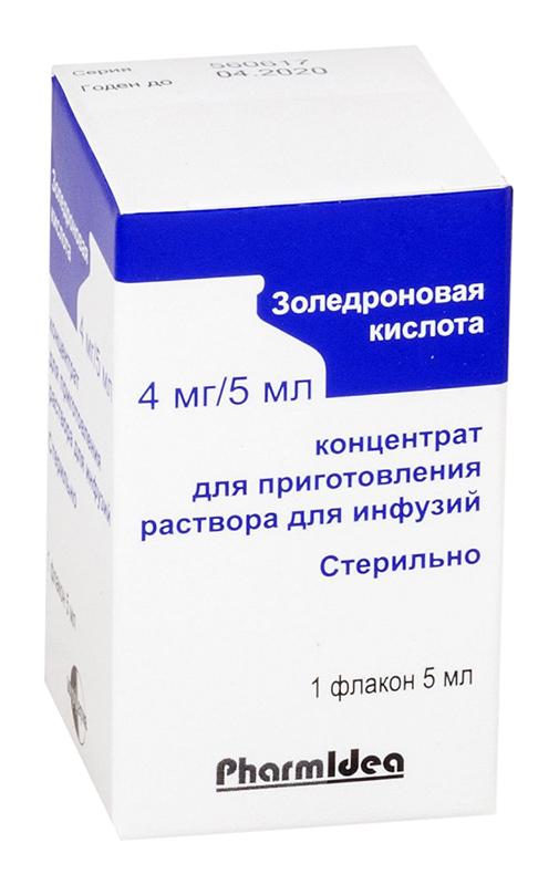Золедроновая кислота 4мг/5мл 1 шт. концентрат для приготовления раствора для инфузий, фото №1