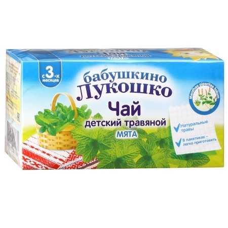 Бабушкино лукошко чай для детей мята 3+ 20 шт., фото №1