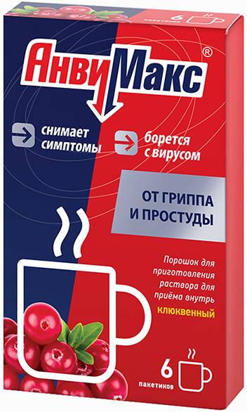 Анвимакс 5г 6 шт. порошок для приготовления раствора для приема внутрь клюква фармвилар сотекс, фото №1