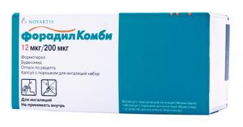 ФОРАДИЛ КОМБИ капсулы для ингаляций 12 мкг/200 мкг 120 шт.