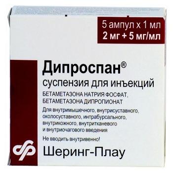 Дипроспан 1мл 5 шт. суспензия для инъекций ампулы, фото №1