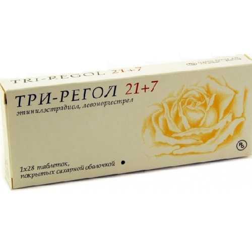 Три-регол 28 шт. таблетки, фото №1