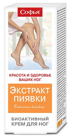 Софья экстракт пиявки крем для ног 75мл, фото №1