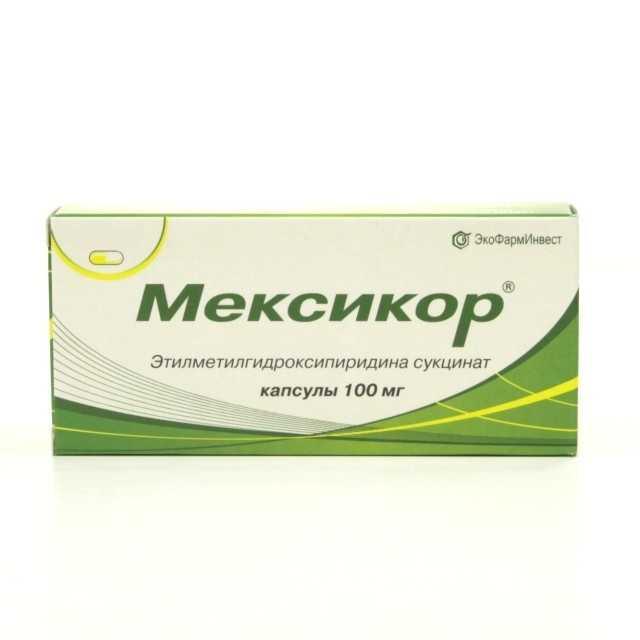 МЕКСИКОР 100мг 30 шт. капсулы