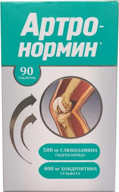 Артронормин таблетки 90 шт., фото №1