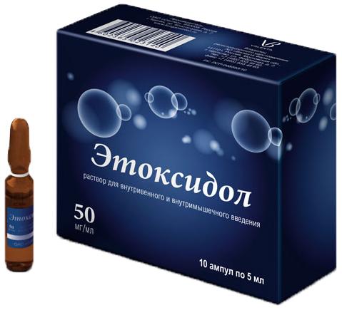 ЭТОКСИДОЛ 50мг/мл 5мл 10 шт. раствор для внутривенного и внутримышечного введения