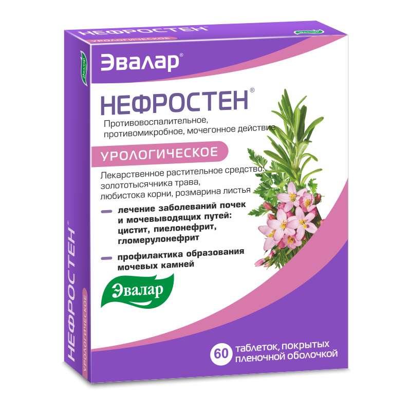 НЕФРОСТЕН 60 шт. таблетки покрытые пленочной оболочкой Эвалар