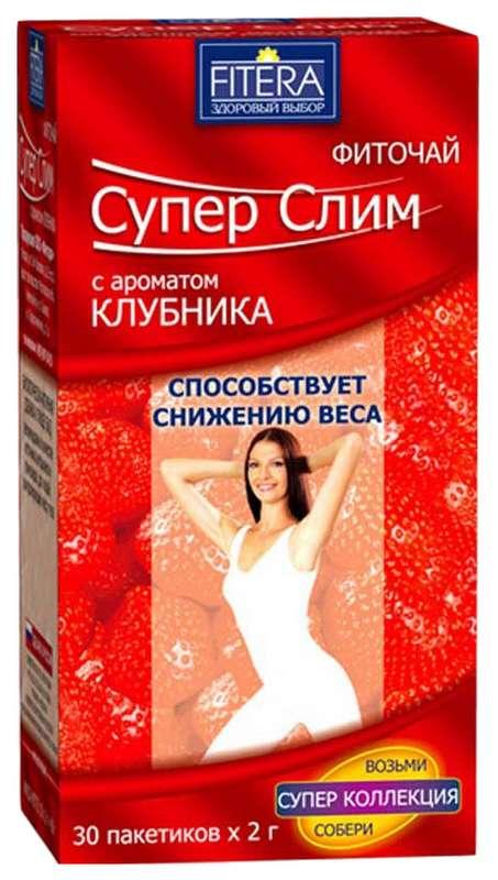 Супер слим чай клубника 30 шт. фильтр-пакет, фото №1