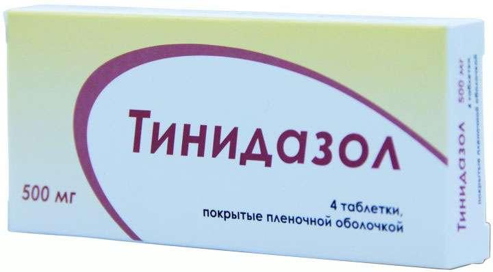 ТИНИДАЗОЛ таблетки 500 мг 4 шт.