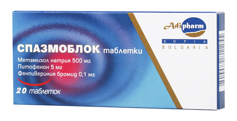 СПАЗМОБЛОК таблетки 20 шт.