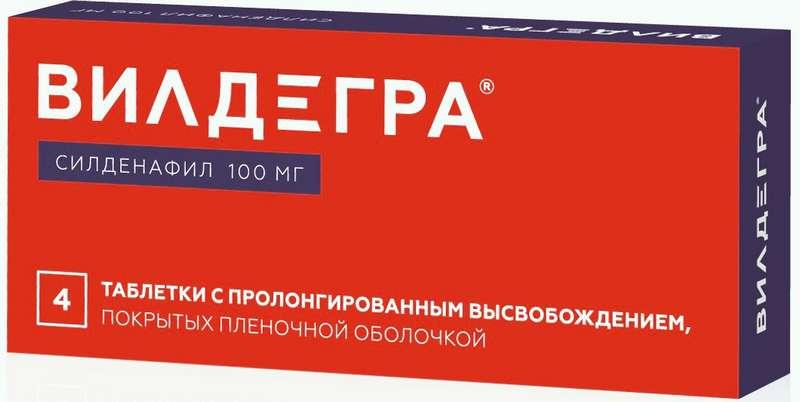 ВИЛДЕГРА таблетки 100 мг 4 шт.