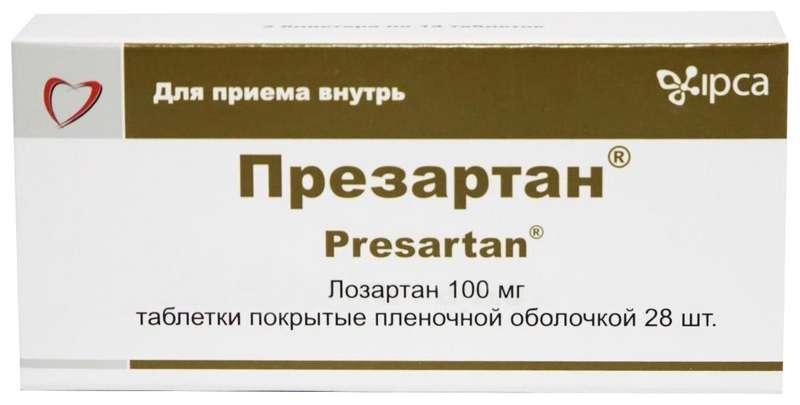 ПРЕЗАРТАН таблетки 100 мг 28 шт.
