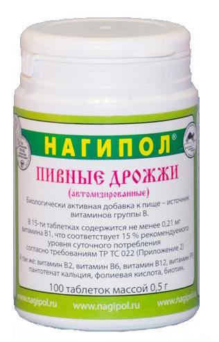 Дрожжи пивные нагипол таблетки 100 шт., фото №1