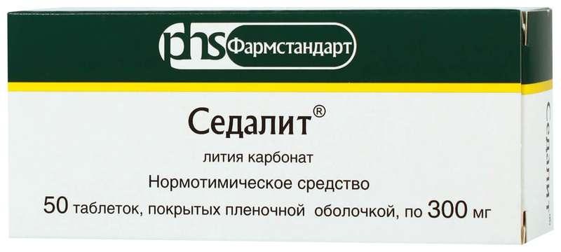 СЕДАЛИТ таблетки 300 мг 50 шт.