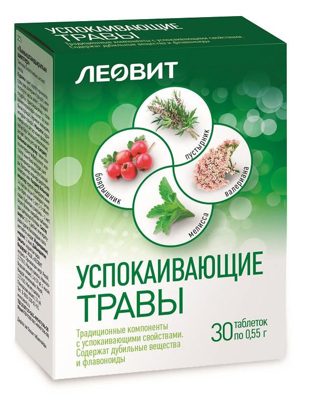 УСПОКАИВАЮЩИЕ ТРАВЫ таблетки 30 шт.
