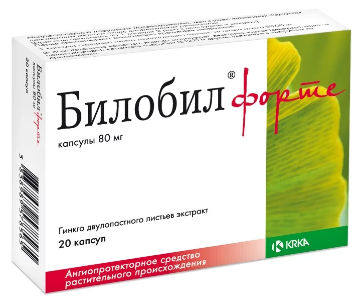 БИЛОБИЛ ФОРТЕ капсулы 80 мг 20 шт.