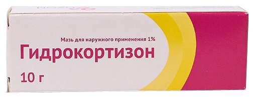 Гидрокортизон 1% 10г мазь для наружного применения, фото №1