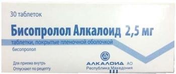 БИСОПРОЛОЛ АЛКАЛОИД таблетки 2.5 мг 30 шт.