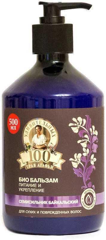 100 удивительных трав агафьи био-бальзам для волос питание/укрепление 500мл, фото №1
