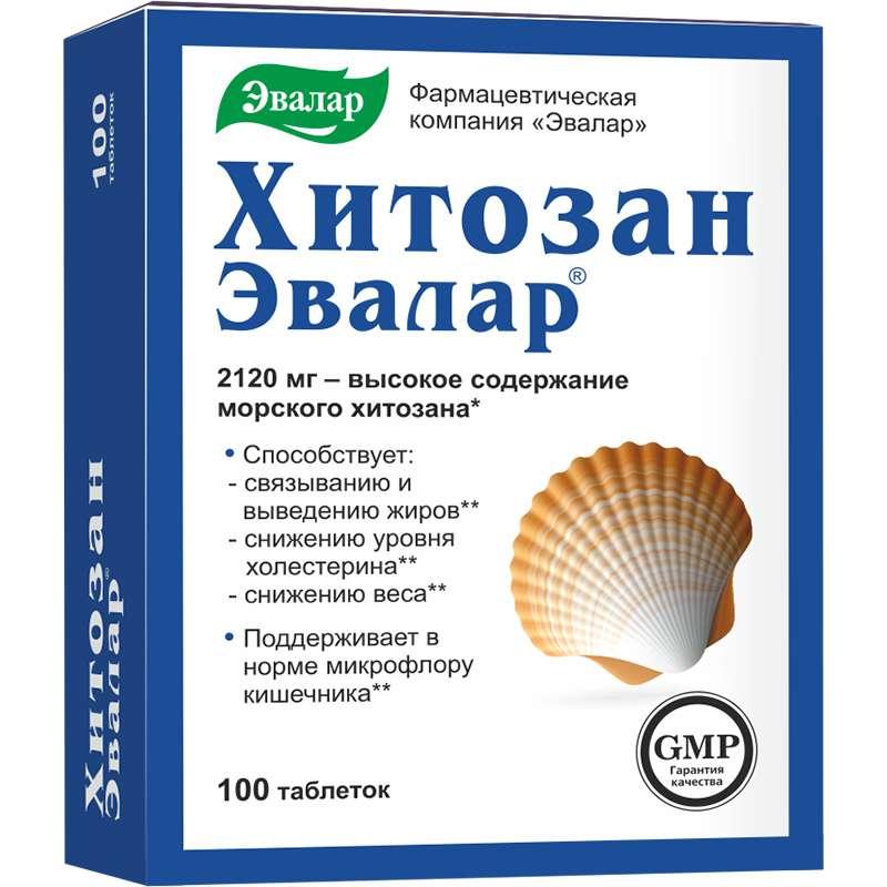 ХИТОЗАН-ЭВАЛАР таблетки 500 мг 10 шт.