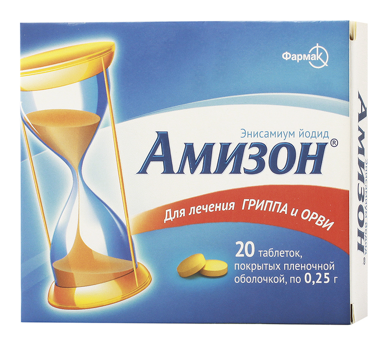 АМИЗОН таблетки 250 мг 20 шт.
