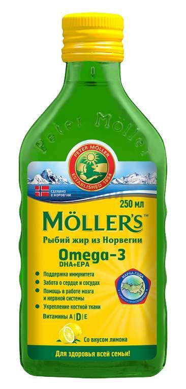 Меллер рыбий жир со вкусом лимона 250мл, фото №1
